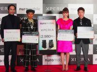 SIMフリー「Xperia XZ Premium」 x 「nuroモバイル」は本当に安いのか:週刊モバイル通信 石野純也