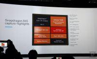 「Snapdragon 845」はCPU性能3割増、AI処理は3倍速、1.2Gbps LTEに対応──クアルコムが発表