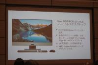 速報:デルのVR対応一体型PCは6月9日発売、14万4980円から。上位機はAMD Ryzen 1700とRX580搭載