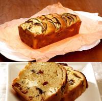 フランスのママンの味にハマる! 「塩ケーキ」