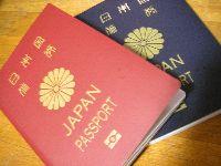 「本人確認書類」、パスポートだけじゃダメなの?