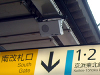 JRの駅のホームで聴こえる、鳥の鳴き声の正体とは?