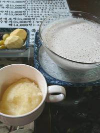 韓国の喫茶店で、長芋のとろろを飲む
