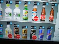 顔を見てオススメ飲料を示してくれる自販機。そのメカニズムは?