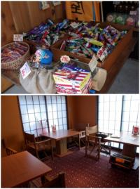 懐かしの商品が並ぶ駄菓子屋の店内(上)と、コーヒーが自慢のカフェの様子(下)