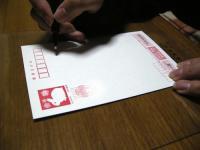 年賀状、綺麗な字を目指しませんか