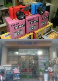 おもしろトイカメラの専門店、都内にオープン