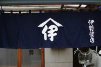 誕生はなんと鎌倉時代! 「質屋」700年の歴史を探る