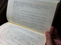 歴史小説と時代小説の違いって何?