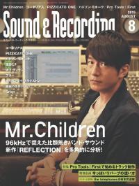Mr.Childrenの桜井和寿が政治的発言をしない理由