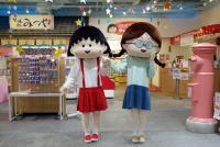 中国人観光客が「ちびまる子ちゃんランド」に押し寄せる理由