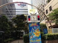 なぜテレビ東京系は広島や仙台で視聴できないのか
