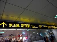 【春の上京者あるある】私鉄の列車「急行」「快速」「特急」の違いがわからない