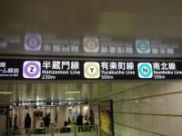 【春の上京あるある】やたら離れている地下鉄乗換駅ガイド