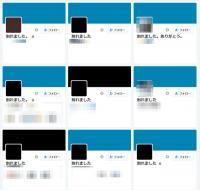 Twitter「カップル共同アカウント」の末路が悲惨