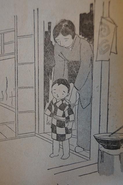 100年前の遠足は子供に「寿司」を持たせていた? - エキサイトニュース