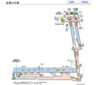 電車の乗り換えで徒歩340分?「関東三大クソ乗り換え」とは