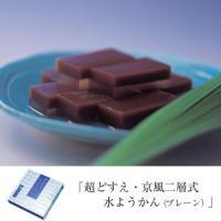 「超どすえ」「ヤバイどすえ」。京都にある和菓子店の語彙力が心配になる