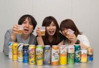 第3のビール徹底飲み比べ! 13種類からどれがうまいのかビール好き6人がジャッジ