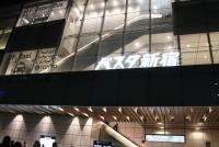 「バスタ新宿」の店がおしゃれ過ぎる問題 高速バス利用者「おにぎり買える庶民的な店ない」