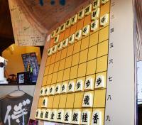 お好み焼き屋でプロ棋士がガチ対局 将棋盤が置かれるのは鉄板の上!