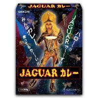 『月曜から夜ふかし』ジャガーさんの「JAGUARカレー」を食べてみた