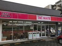 「日本のコンビニ1号店」が閉店 45年の歴史に幕
