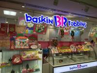 アイスクリームチェーン店のバニラ味を食べ比べてみた