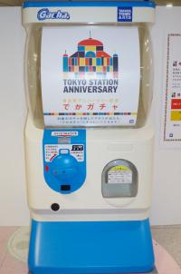 ガチャの概念をぶち壊す巨大ガチャが東京駅に出現!