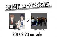 """仲良し企業アカ「シャープ」と「タニタ」の""""中の人""""が、ストレイテナーのプロデュースでデビュー!?"""