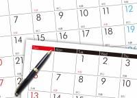 平成から新元号への移行で心配される「カレンダー・手帳の印刷問題」