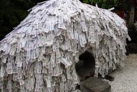 「縁結び」ならぬ「縁切り神社」 京都安井金比羅宮へ行ってみた