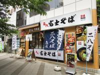 富士そば全店舗で唯一!そば粉を2倍使う慶應三田店がアツい