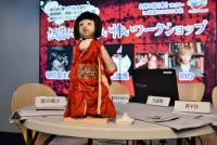 トイレの花子さんはなぜ怖い? 怖い話を作る「公式」が存在した
