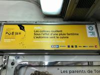 パリの電車内に俳句 乗客に安らぎを与える公共交通機関の文学賞