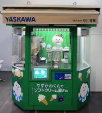 ソフトクリームロボット「やすかわくん」が生まれた理由を安川電機に聞いてみた