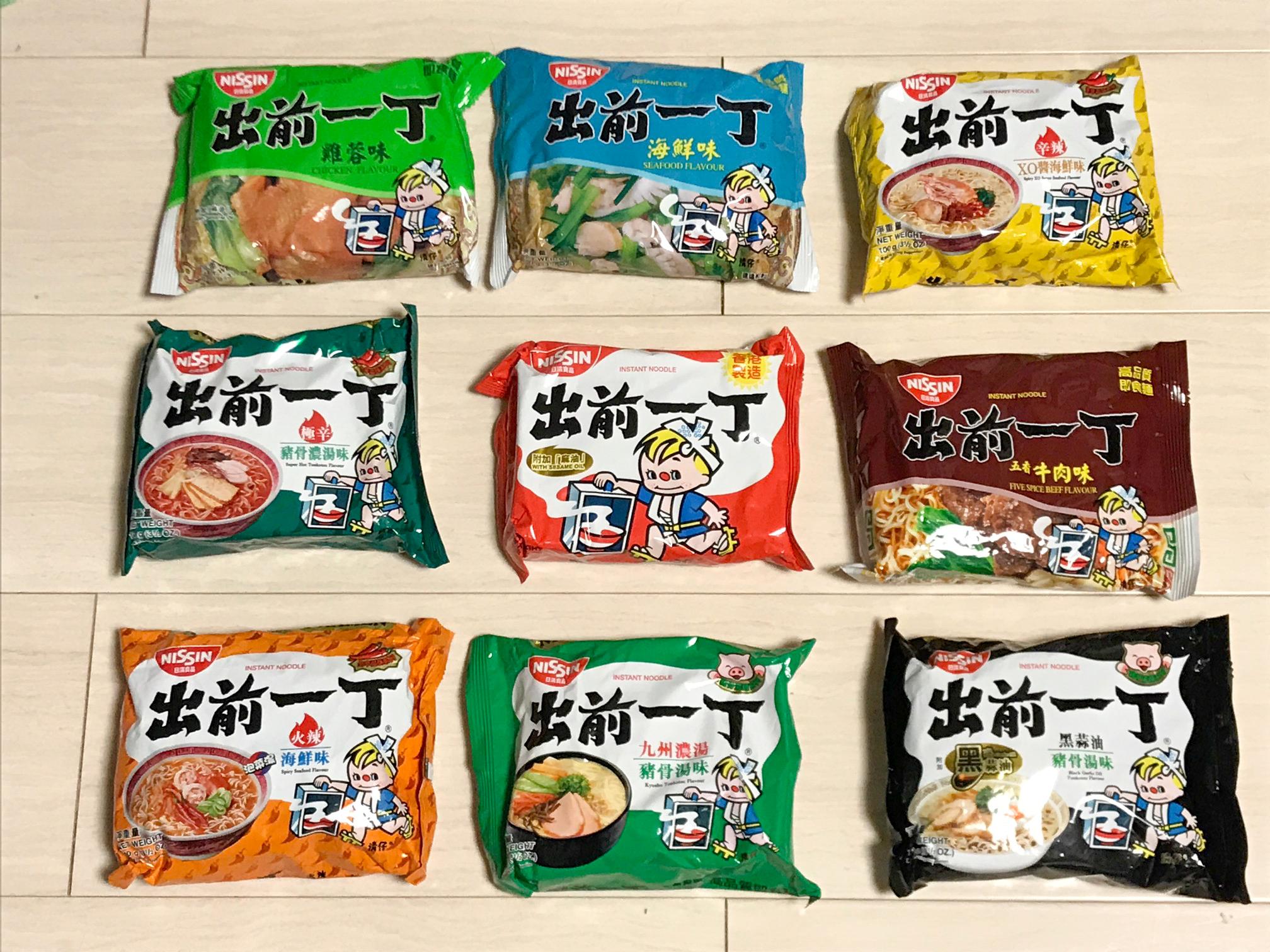 香港の国民食『出前一丁』はなぜ日本では味のバリエーションが少ない ...