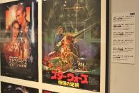 スター・ウォーズ歴代ポスターずらり「SF・怪獣映画の世界」展をみてきた