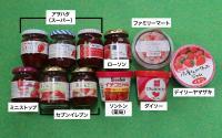市販のイチゴジャム11種類食べ比べ! 甘さや酸味、果肉感を比較してみた