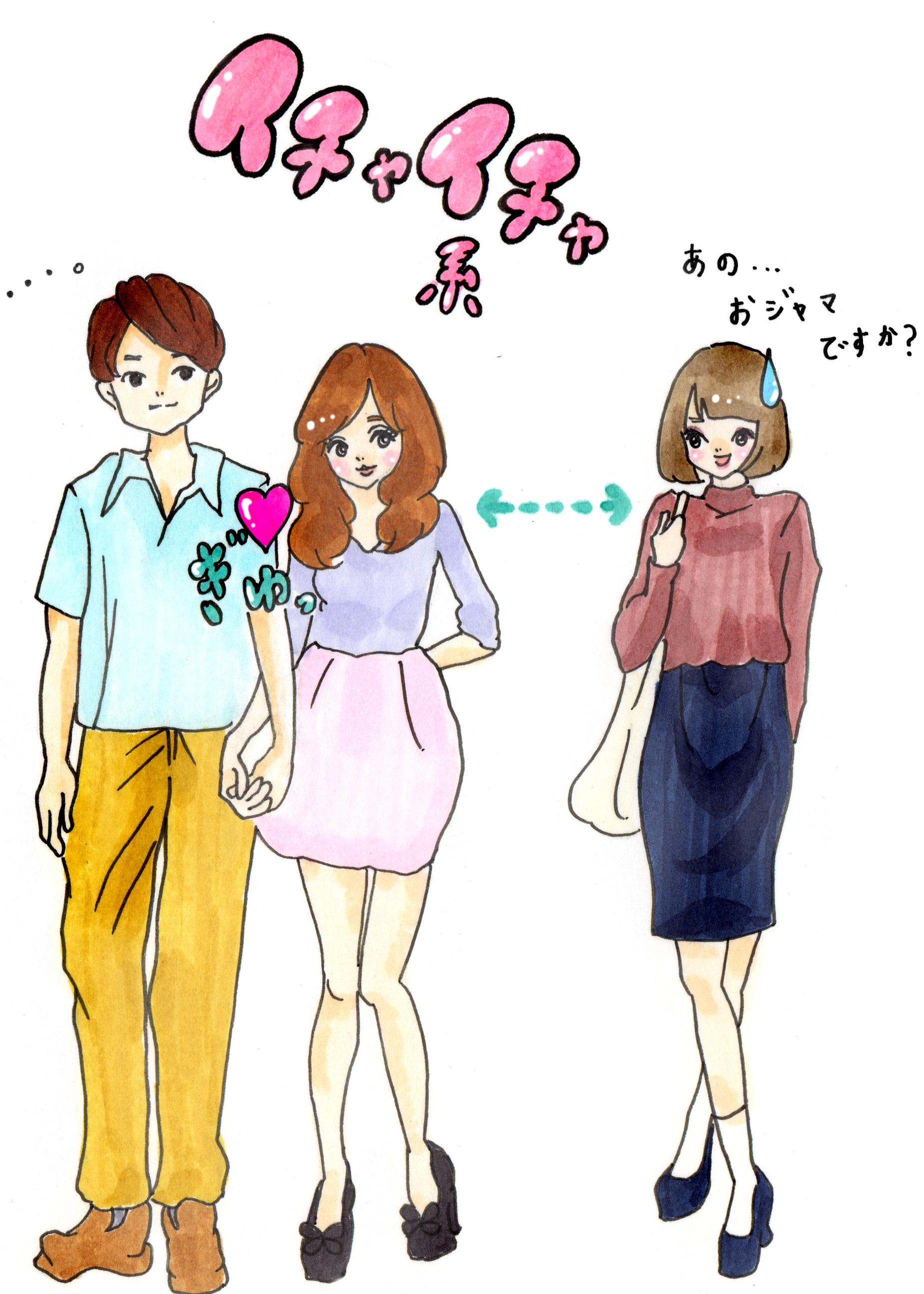 彼氏を女友達に紹介したがる女子の特徴。ゴリゴリ系&イチャイチャ系彼女