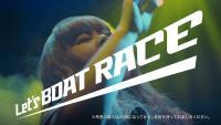 話題のボートレースCM、新シリーズはロバート秋山がカフェマスターに憑依!?