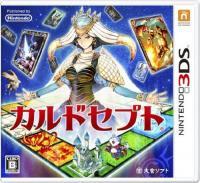 3DS「カルドセプト」はシリーズ最高傑作