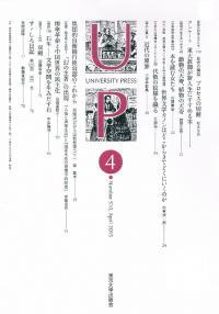 日本の作家で国際的知名度がもっとも高いのは誰か