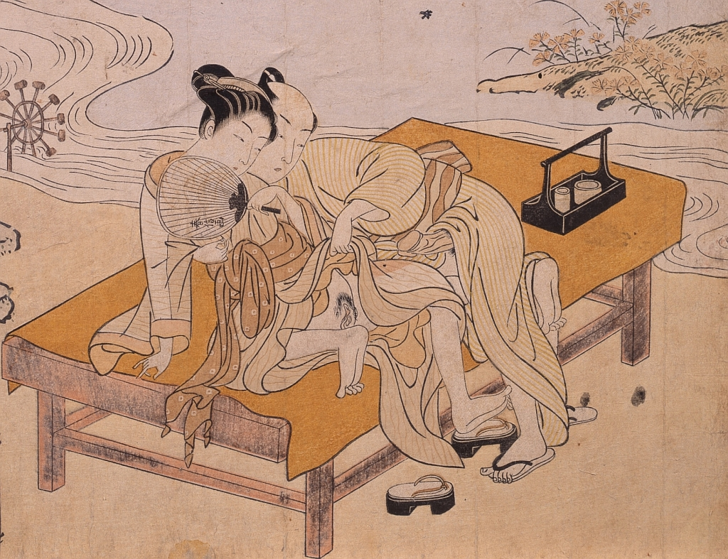 Erotic poems with japanese paintings - 1 part 1
