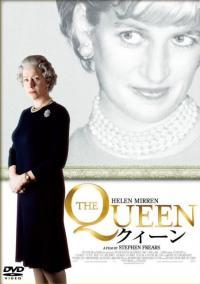 エリザベス女王90歳に。イギリス史上最高齢君主とサッチャー真実の関係