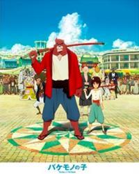 今夜金曜ロードSHOW「バケモノの子」は細田守から宮崎駿への復讐である