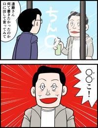 「バイプレイヤーズ」7話。「おそ松さん」コラボ以上にドラマ本編も盛り上がっているぞ