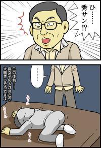 「やすらぎの郷」第7週。倉本聰先生は「高倉健がモデル」っていうけど、ボクらの健さんはこんな人じゃない