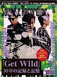 「Get Wild」30周年。「シティーハンター」ありきで完成した楽曲の秘密をTMの3人が振り返った