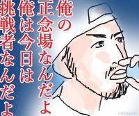 「フリースタイルダンジョン」晋平太vs.ラスボス般若、涙の結末「晋平太、笑おうぜ」そして爆弾発言